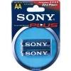 Sony AM3B2A
