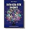 Doina Plesca Infectia HIV la copil